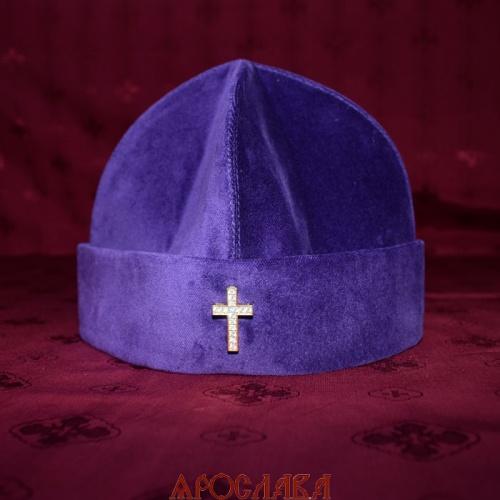 АРТ 1168. Скуфия греческая,архиерейская. Ткань верха фиолетовый бархат, подклад хлопок. Крест серебряный с фианитами.