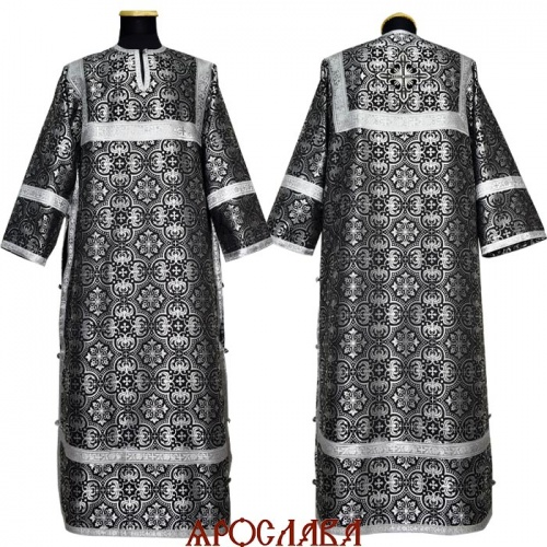 АРТ 1293. Стихарь черный с серебром шелк Василия, обыденная отделка (цвет серебро).