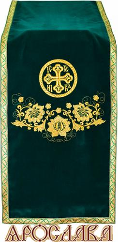 АРТ1343. Накидка на аналой с вышивкой рис.Казачий. Отделка цветной галун. Размер: 1.8*0.45