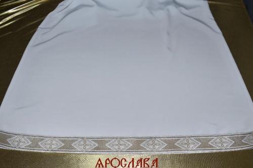 АРТ1491. Подризник с отделкой цветным галуном рисунок Ромб (белый с серебром). Ширина галуна 6см.