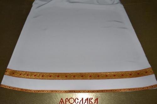 АРТ1545. Подризник с отделкой цветным галуном рисунок Волна (красный с золотом). Ширина галуна 1,7см и 4см.