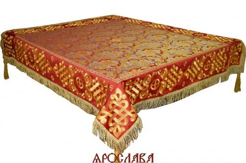 АРТ1553 Скатерть на престол  парча Леонилл, комбинированная  с вышивкой рис.Византийский увеличенный. Витая бахрома, кисти.