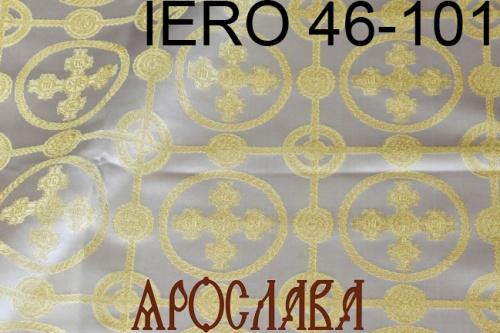 АРТ1682. Греческая парча IERO 46