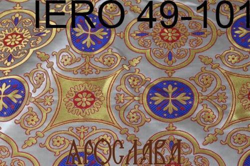 АРТ1685. Греческая парча IERO 49