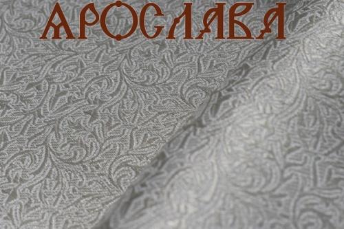 АРТ1726. Парча металлизированная Оренбург