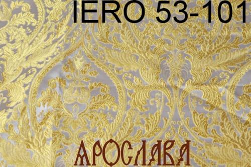 АРТ1759. Греческая парча IERO 53