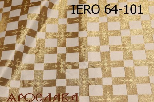 АРТ1792. Греческая парча IERO 50