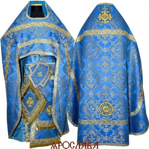 АРТ1893. Риза голубая шелк Коломенский, отделка цветной галун (голубой с золотом)