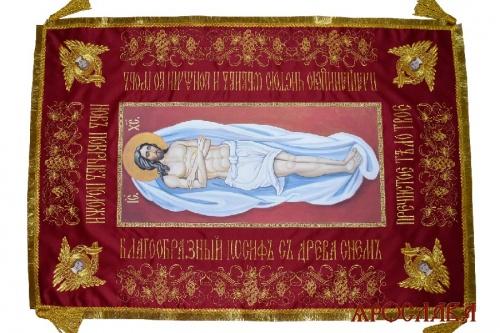 АРТ1957. Плащаница Спасителя. Вышитая с иконой печать на холсте.