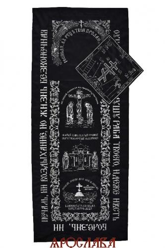 АРТ2000. Погребальный комплект, вышивка. Ткань мокрый шелк.