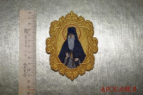 АРТ 2052. Икона Преподобного Амвросия Оптинского.