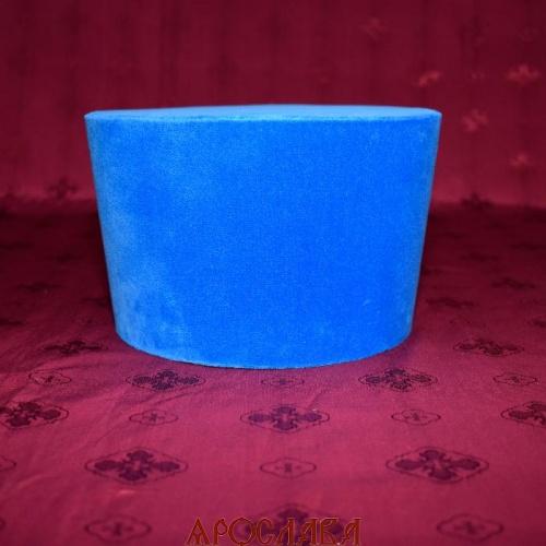 АРТ340. Камилавка голубая.Ткань бархат.