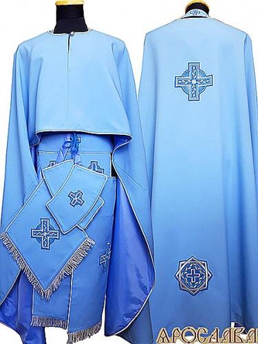 АРТ468. Риза греческий крой, голубой габардин,с кантом серебряного цвета, витая бахрома.