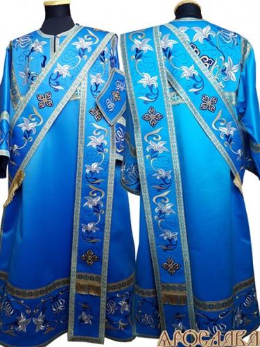 АРТ915 . Протодиаконское облачение голубое с вышивкой рисунок Лилия Мария, отделка цветной галун (голубой с золотом). Вышитый: кокетка, низ рукава, низ платья, орарь, поручи.