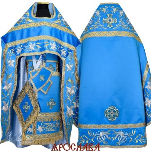 АРТ1031. Риза голубая вышитая рисунок Лилия Мария. Вышитая:власяница, надставка, окошки епитрахили, низ набедренника.