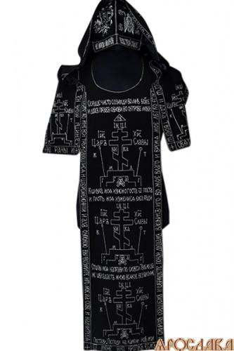 АРТ1081.Схима монашеская, вышитая белым шелком. Ткань черная двунитка. В составе комплекта, также прилагается схимническая скуфия.