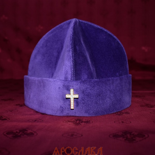 АРТ 1168. Скуфия греческая,архиерейская. Ткань верха бархат, подклад хлопок. Крест серебряный с фианитами.