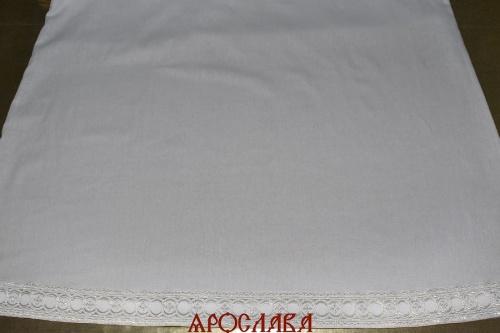 АРТ1182. Подризник с отделкой цветным галуном рисунок Горошина (белый с серебром). Ширина галуна 6см.