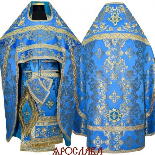 АРТ1253. Риза голубой с золотом шелк Слуцкий. Комбинированная с вышивкой рисунок Элегия: власяница, окошки епитрахили, низ набедренника.