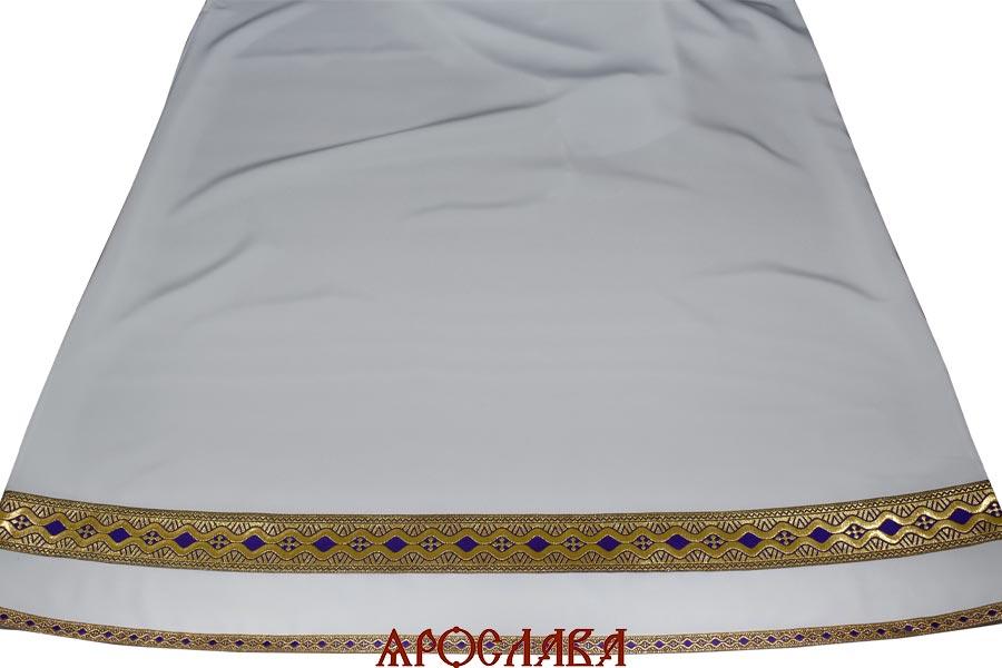 АРТ1284. Подризник с отделкой цветным галуном рисунок Волна (фиолетовый с золотом). Ширина галуна 1,7см и 4см.