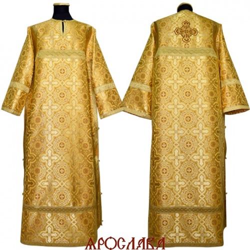 АРТ 1291. Стихарь желтый шелк Златоуст, отделка цветной галун (цвет золотом).