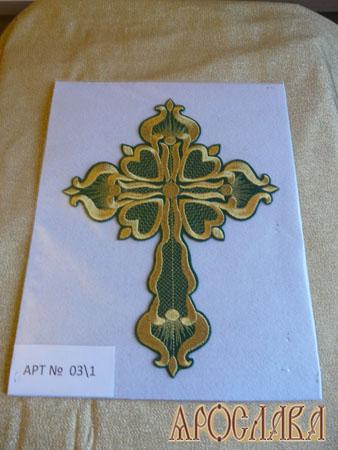 АРТ1334. Крест вышитый