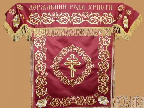 АРТ1377. Облачение на престол c  вышивкой рис.Казачий с Акафистом царственным мученикам. Витая бахрома, кисти.