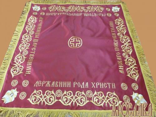 АРТ1378. Скатерть на престол, вышитая рис.Казачий,Акафист святым царственным мученикам Российским. На подкладе,кисти, крест по центру.