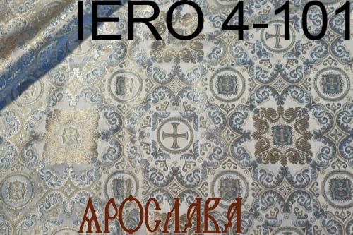 АРТ1490. Греческая парча IERO 4