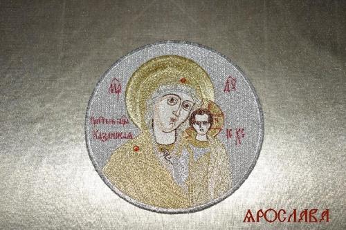 АРТ1520. Икона Казанской Божией Матери.