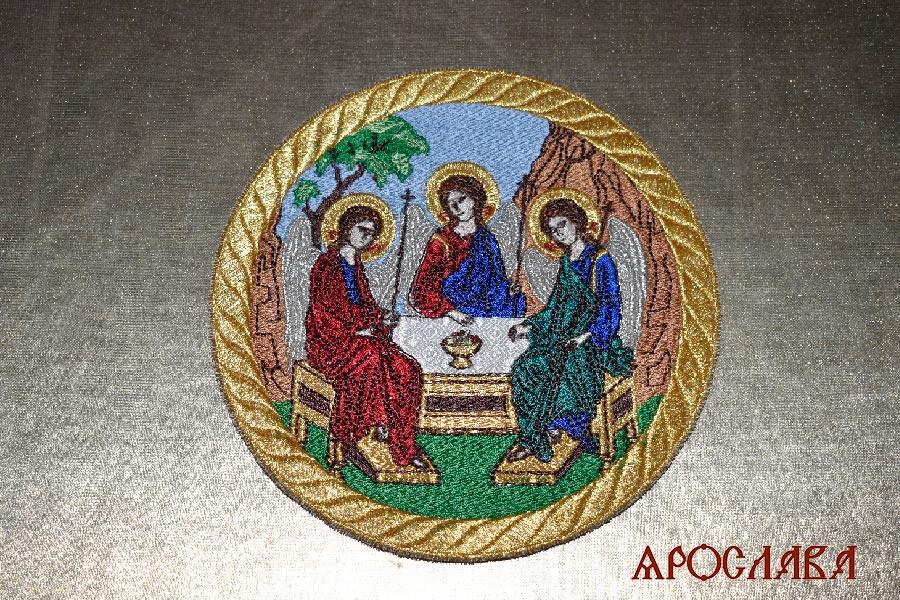 АРТ1522. Икона Святой Троицы.
