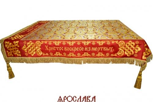 АРТ1552.Скатерть на престол  парча Леонилл, комбинированная  с вышивкой рис.Византийский увеличенный: молитва Пасхальный Тропарь. Витая бахрома, кисти, крест по центру.