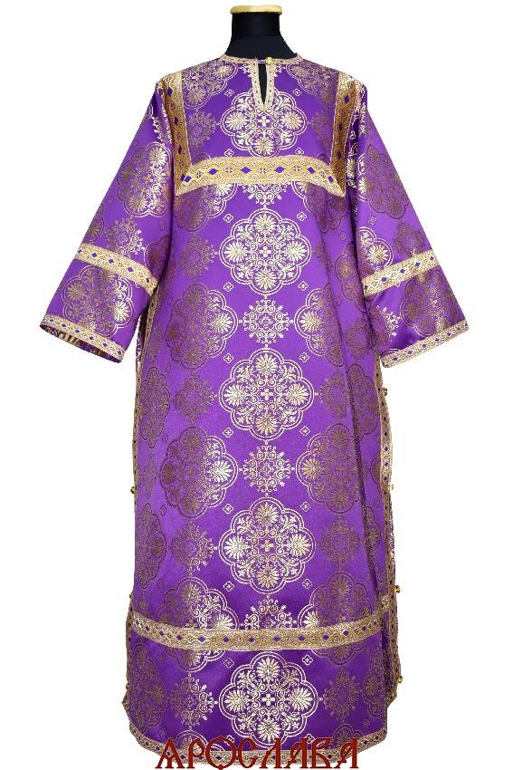 АРТ 1573. Стихарь шелк Почаевский, отделка цветной галун (фиолетовый с золотом).