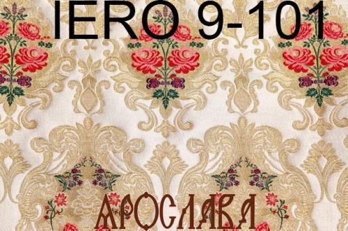 АРТ1651. Греческая парча IERO 9