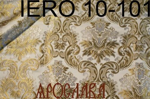 АРТ1652. Греческая парча IERO 10