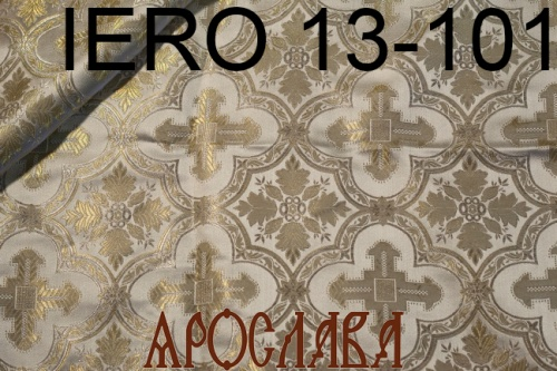 АРТ1653. Греческая парча IERO 13