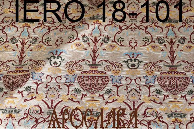 АРТ1655. Греческая парча IERO 18