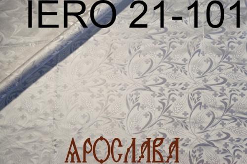 АРТ1657. Греческий шелк IERO 21