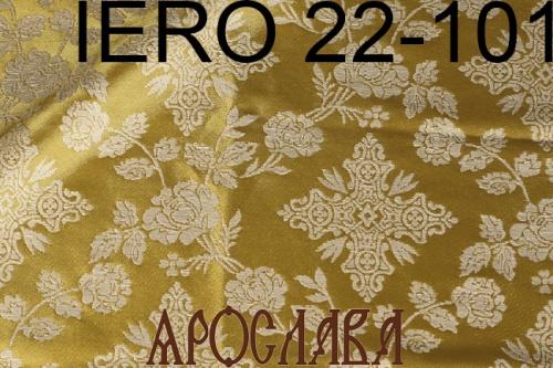 АРТ1658. Греческий штоф IERO 22