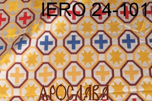 АРТ1660. Греческая парча IERO 24