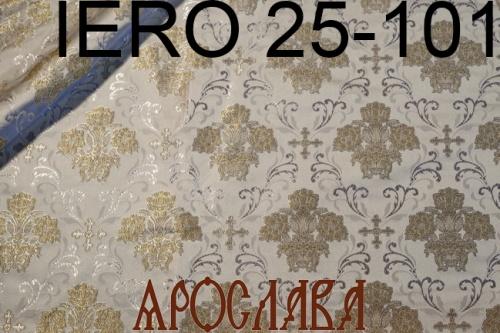 АРТ1661. Греческий шелк IERO 25