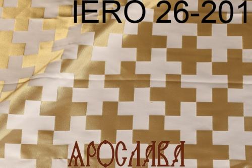 АРТ1662. Греческая парча IERO 26