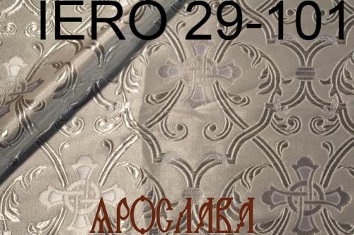 АРТ1664. Греческая парча IERO 29