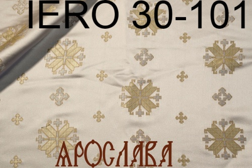 АРТ1665. Греческая парча IERO 30