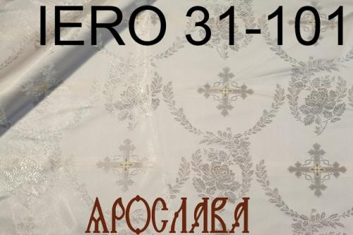 АРТ1666. Греческий шелк IERO 31