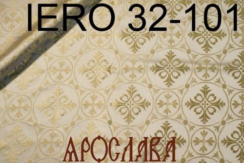 АРТ1667. Греческий шелк IERO 32