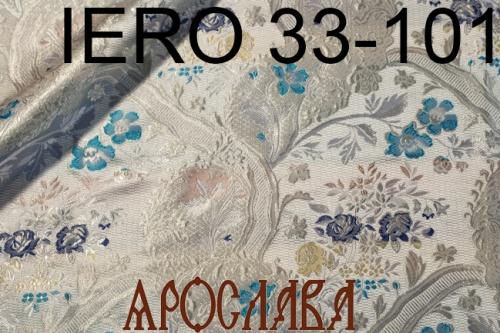 АРТ1668. Греческая парча IERO 33
