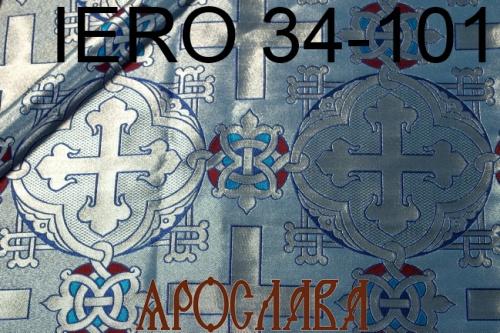 АРТ1669. Греческая парча IERO 34