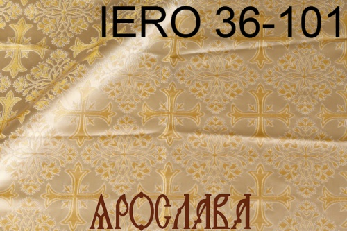 АРТ1671. Греческая парча IERO 36