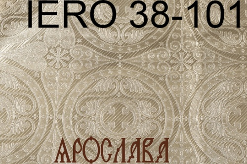 АРТ1673. Греческая парча IERO 38